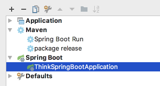 Spring boot and Thymeleaf - rapid application development